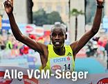 der Kenianer Henry Sugut vor der Ziellinie beim Vienna City Marathon 2010