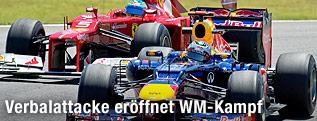 Zweikampf zwischen dem Red-Bull-Auto von Sebastian Vettel und dem Ferrari von Fernando Alonso