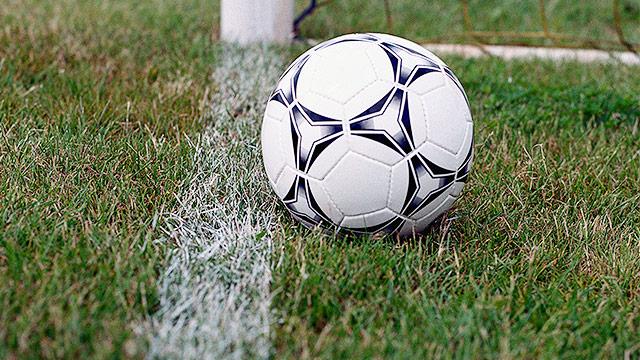 fußball ligen österreich