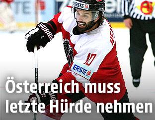 ÖEHV-Spieler Dominique Heinrich
