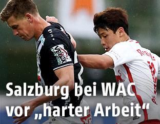 Daniel Drescher (WAC) and Hee Chan Hwang (RBS).