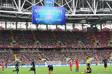 Deutschland: Die Bayern holen den Supercup
