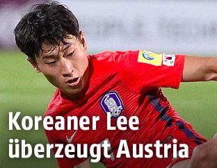 Lee Jin-Hyun (KOR) bei der U20-WM 2017