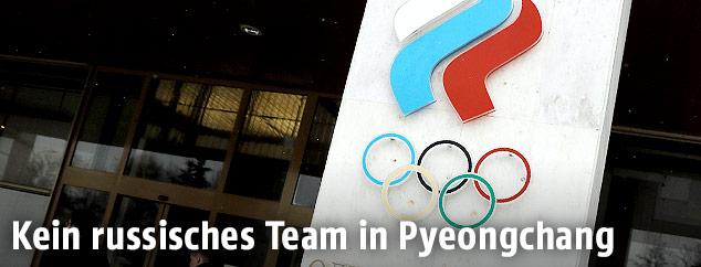 Eingangsbereich des russischen Olympiakomitees