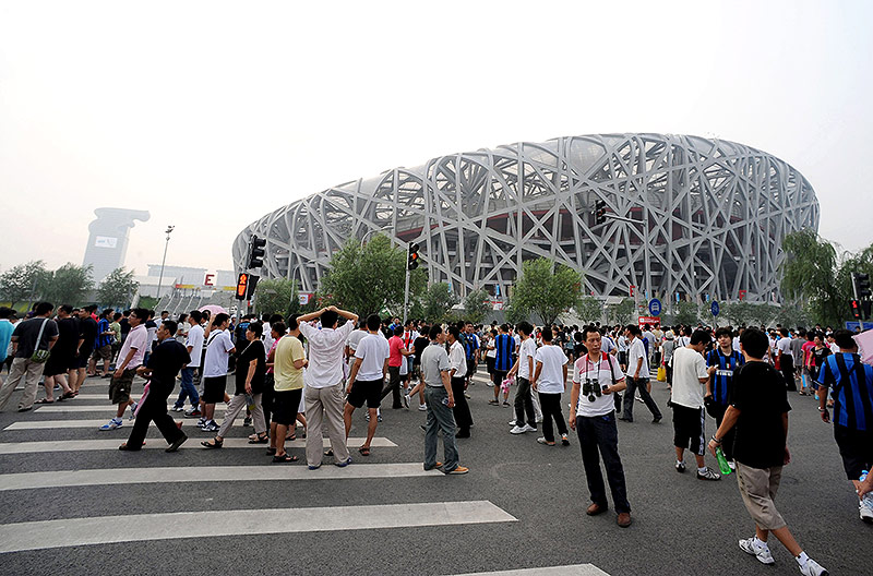 Stadion in Peking