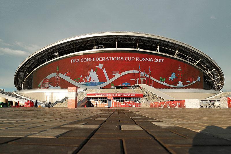 Die Kasan Arena in Kasan