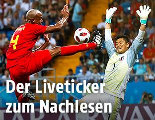 Szene aus dem Match Belgien gegen Japan