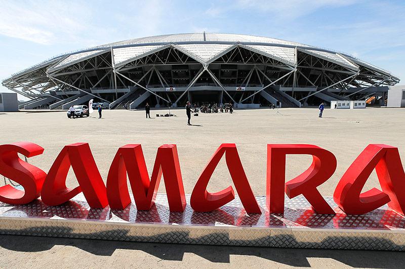 Samara-Stadion